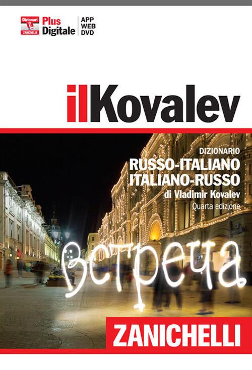 italiano ruso