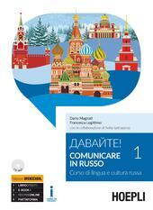 Comunicare in russo. Vol. 1
