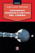 Dizionario teorico e critico del cinema