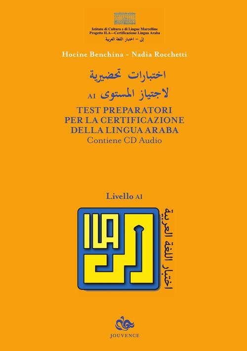 Test preparatori per la certificazione della lingua araba for Test scienze politiche