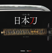 The Japanese sword. A treasure celebrated for over a thousand years. Ediz. giapponese, inglese e francese