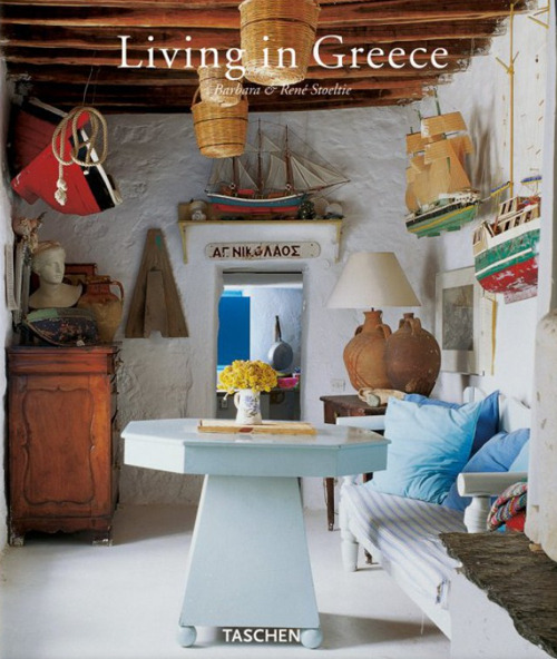 Image of (NUOVO o USATO) Living in Greece. Ediz. italiana, spagnola e porto..