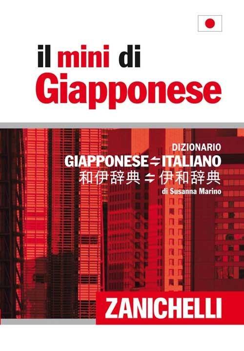 Il mini di giapponese. Dizionario giapponese italiano italiano gia..