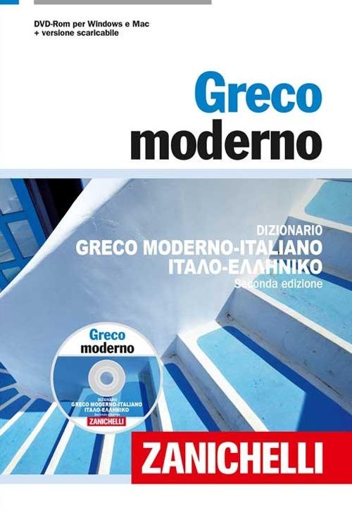 Greco moderno. Dizionario greco moderno italiano, italiano greco m..