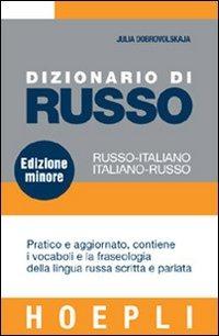 Dizionario di russo. Russo italiano, italiano russo. Ediz. minore