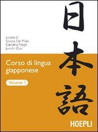 Corso di lingua giapponese. Vol. 2