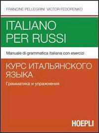 Italiano per russi: manuale di grammatica italiana, fedorenko.