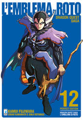 L' emblema di Roto. Perfect edition. Dragon quest saga. Vol. 12