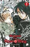 Requiem of the Rose King. Vol. 1