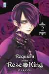 Requiem of the Rose King. Vol. 2