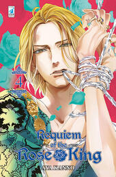 Requiem of the Rose King. Vol. 4