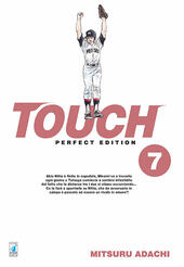 Touch. Perfect edition. Vol. 7
