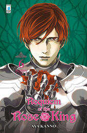 Requiem of the Rose King. Vol. 6