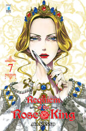 Requiem of the Rose King. Vol. 7