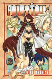 Fairy Tail. Vol. 60