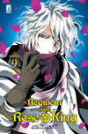 Requiem of the Rose King. Vol. 9