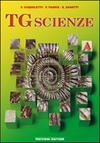 TG scienze. Vol. 1