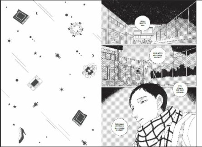 Strange - Yuruco Tsuyuki Libro - Libraccio.it