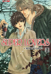 Super lovers. Vol. 2