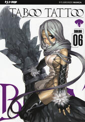 Taboo tattoo. Vol. 6