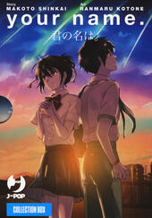 Your name. Collection box. Vol. 1-3