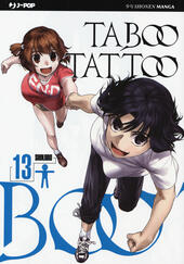 Taboo tattoo. Vol. 13