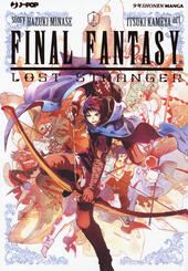 Final Fantasy. Lost stranger. Vol. 1