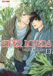 Super lovers. Vol. 8