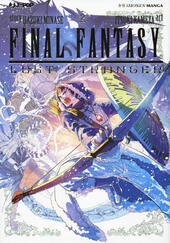 Final Fantasy. Lost stranger. Vol. 2
