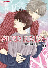 Super lovers. Vol. 10