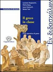En didaskalon. Il greco in classe. Con CD Audio.