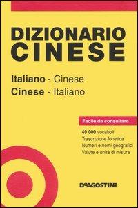 Dizionario cinese. Italiano cinese, cinese italiano