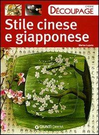 Stile cinese e giapponese. Ediz. illustrata