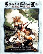 The lady of Pharis. Record of Lodoss war. Vol. 1