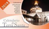 Calendario Copto.Calendario Di Terra Santa 2019