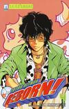Tutor Hitman Reborn. Vol. 4