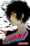 Tutor Hitman Reborn. Vol. 18