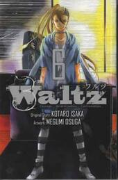 Waltz. Vol. 6