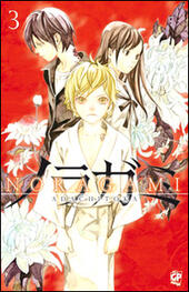 Noragami. Vol. 3