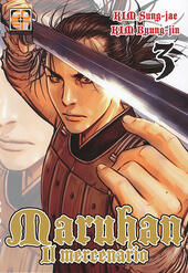 Maruhan il mercenario. Vol. 3