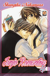 Junjo romantica. Vol. 4