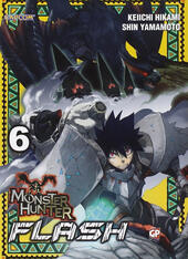 Monster Hunter Flash. Vol. 6