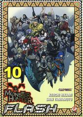 Monster Hunter Flash. Vol. 10