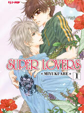 Super lovers. Vol. 1