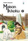 Maison Ikkoku. Perfect edition. Vol. 2