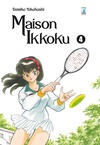 Maison Ikkoku. Perfect edition. Vol. 4