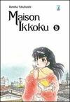 Maison Ikkoku. Perfect edition. Vol. 5