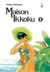 Maison Ikkoku. Perfect edition. Vol. 6