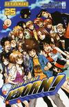 Tutor Hitman Reborn. Vol. 25