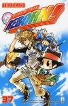 Tutor Hitman Reborn. Vol. 37